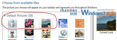 Benutzerbilder in Windows 8